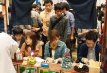 Maker Faire Tokyo 2014 出展